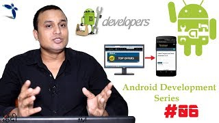 Android Development Series #6 Convert a Website into Android Apps using Android Studio Hindi/Urdu