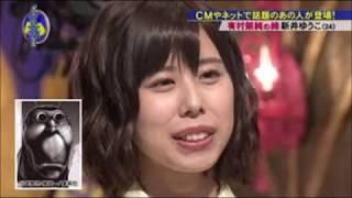 有村藍里、誹謗中傷から芸能界引退決意も 有村藍里 検索動画 23