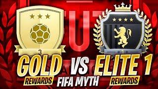 FIFA 19 GOLD 3 REWARDS BETTER THAN ELITE 1 REWARDS - MYTH OR REALITY?