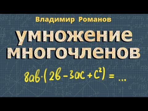 The solution of the problems on percentages in mathsиз YouTube · Длительность: 1 мин45 с