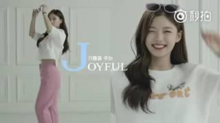 The Julius Watch 2016 CF 60s (김유정 Kim Yoo Jung)