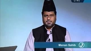 Fiq'hi Masail #72, Ramadhan ul Mubarak, Teachings of Islam Ahmadiyya (Urdu)