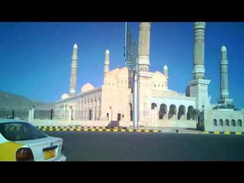 al-saleh mosque Sanaa