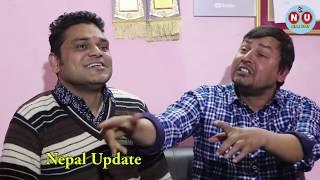 रन्जनाको कारणले रबिले बीस खाएको हुदै हैन भन्दै मिडियामा आए मनोबिद गोपाल,अन्तत पुण्यले झपारे Chitwan