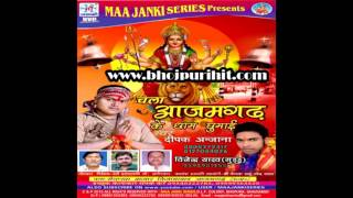 Singer : virender yadav subscribe now:http://goo.gl/ztlcey music company:maa janki series copyright@maajankiseries label: maa welcome to jan...