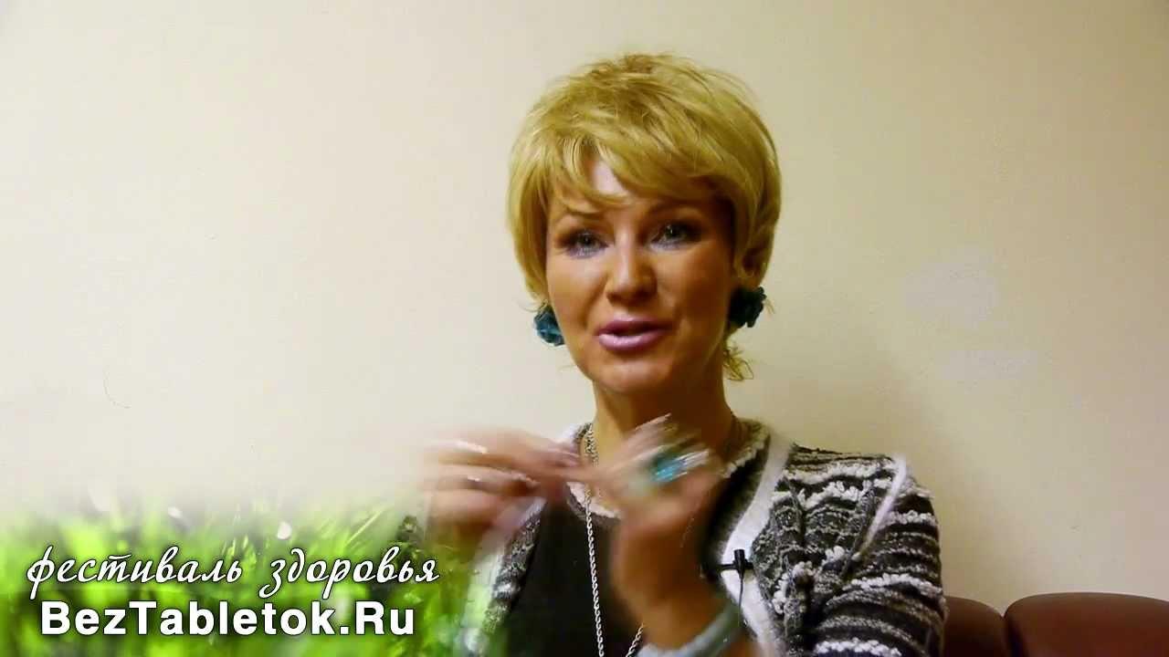 Наталья правдина о сексуальности видео