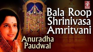 Bala Sandesa Anuradha Paudwal Free MP3 Song Download 320 Kbps