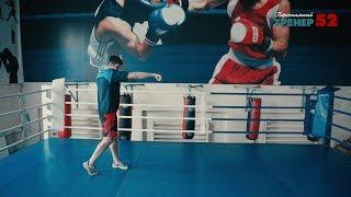 Удар почтальона или комбинация раз, раз-два. Урок бокса.