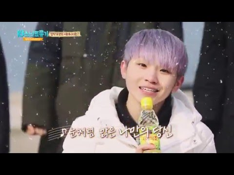 (17's One fine day EP.3) Woozi's serenade