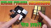 9-ти летний Тимофей собирает кубик Рубика - YouTube