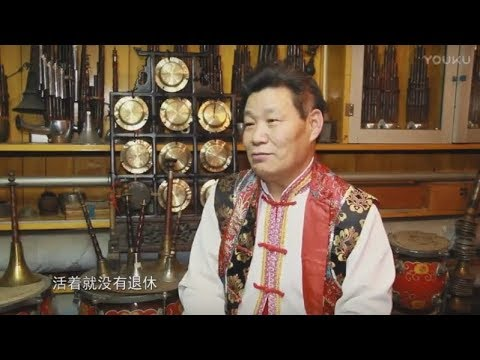 Xiumen Chuige (休门吹歌) music from Shijiazhuang, Hebei, northern China