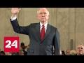 Генпрокурором США утвержден Джефф Сешнс