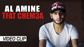 AL AMINE(Aminux)-TFAT CHEM3A