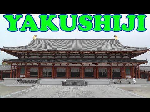 Yakushiji Temple, Nara - 薬師寺●奈良 - Japan As It Truly Is
