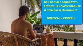 Как Заработать В Интернете Vktarget Лучший Сервис! Больше Заданий!