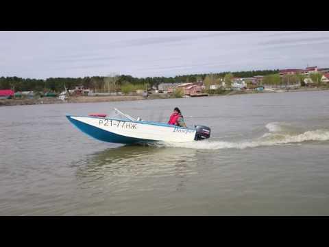 Лодка Днепр мотор Ямаха/YAMAHA 30 HWCS