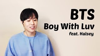 (Acoustic) BTS (방탄소년단) - 작은 것들을 위한 시 (Boy With Luv) feat. Halsey Cover by ELIIT