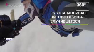 видео Прыжок с парашютом в Подмосковье