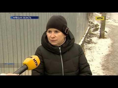 На Київщині чоловік вбив сусіда