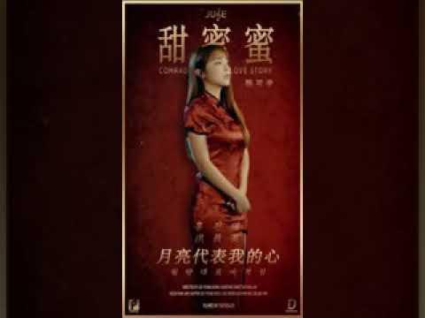 Teresa tang-ni wen wo ai ||| lagu pengantar tidu