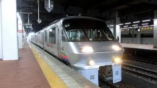 783系(9両) 特急かもめ101号佐賀行き 博多駅発車