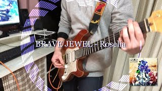 【TAB】BRAVE JEWEL -Guitar Cover - 弾いてみた【Roselia】