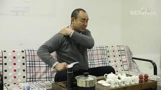《生活提示》 20191219 冬季肩痛 别不上心| CCTV