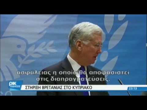 10.02.2017 - 23:08 Cyprus Late news in Greek - PIK