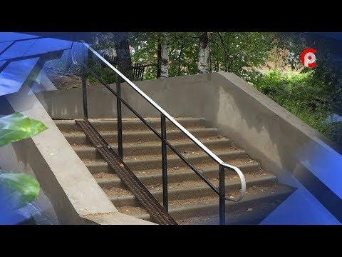 Лестница, которую ждали