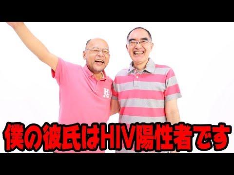中年 男性 ゲイ 中だし 動画
