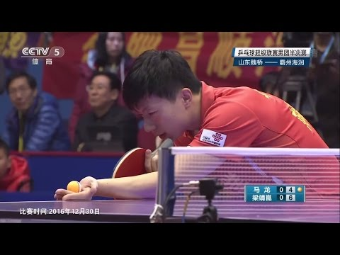 Table Tennis Chinese League 2016 - Ma Long Vs Liang Jingkun - (1/2 Final)