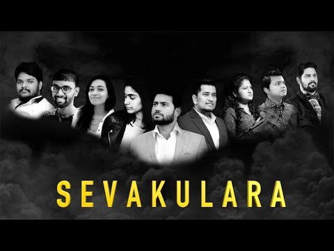 SEVAKULARA - PASTORS- ENOSH KUMAR - Latest New Telugu Christian songs 2018