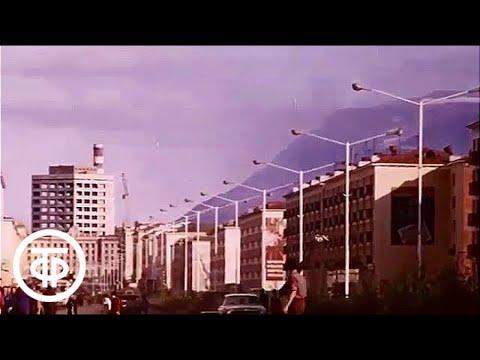 Норильск (1975)