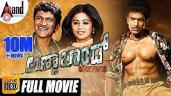 Annabond   Kannada Full HD Movie   Puneeth Rajkumar   Priyamani   Nidhi Subbaiah   V.Harikrishna