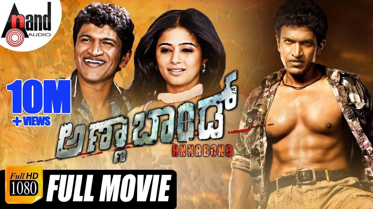Annabond | Kannada Full HD Movie | Puneeth Rajkumar | Priyamani | Nidhi Subbaiah | V.Harikrishna