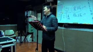 2015浸信會仁愛堂 敬拜讚美訓練(三)
