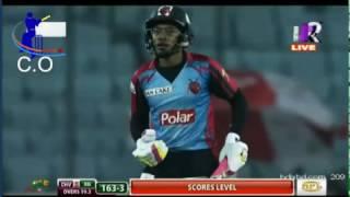 BPL-T20 2016 Highlights    Barishal Bulls Vs Chittagong Vikings    Last 3 Overs Highlights   
