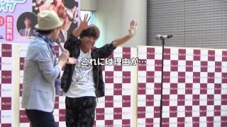 ここでしか見られない! プロモーションin福岡の動画を限定公開!! 会場で...
