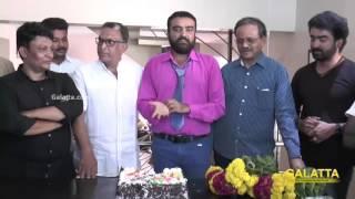 Udhaya celebrates birthday with Nasser, Kutty Padmini.