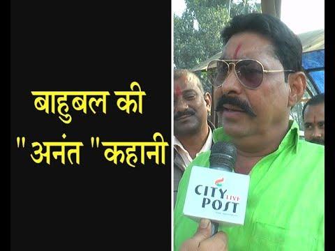 Anant Singh का