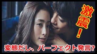 映画「昼顔」(6月10日公開)で共演する女優の上戸彩と俳優の斎藤工の、...