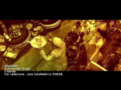 Gajanana video song | Ajay Devgan | Whatsapp Video Ganpati Status | Ganpati Ringtone
