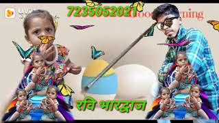 Ravi bhardwaj 7235052021 Fattepur music. Com