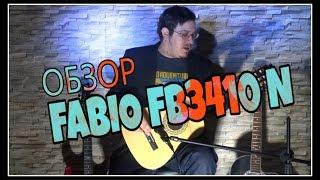 Обзор детской классической гитары Fabio FB3410 N