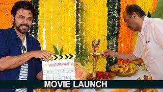 Virata Parvam Movie Launch | Rana Daggubati | Sai Pallavi | NTV Entertainment