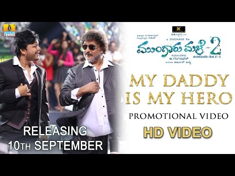 Mungaru Male 2 | My Daddy Is My Hero Promotional Video Song | Ganesh, Ravichandran, Neha Shetty