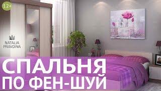 видео Фэн-шуй | ООО Агентство