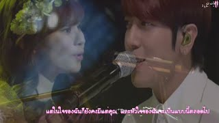 only u only yongseo seohyun