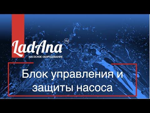 Блок управления и защиты скважинного насоса