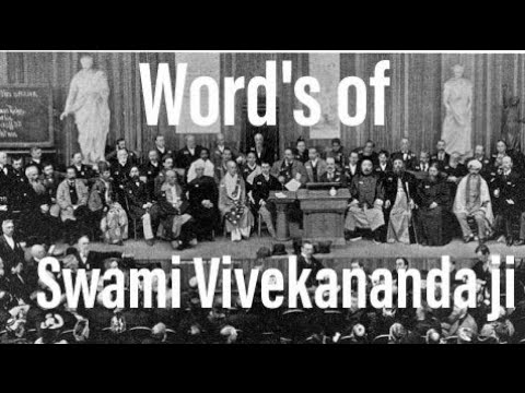 Real voice of Swami Vivekananda's Chicago speech going viral 11 th September 1893
